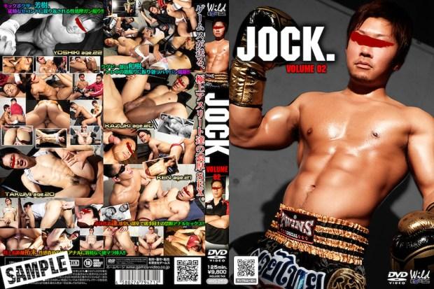 G@MES – JOCK. Volume02