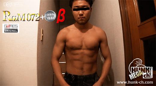 HUNK CHANNEL – OGVR068 – 172cm70kg23歳、サッカーで鍛えたナチュラル筋肉で大人気の遼真(りょうま)くん!!!真剣な表情に◎新発見です!!!
