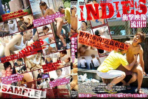 INDIES – INDIES 01 野外!車内!近親相姦!!SEXに「常識」なんて関係ネェ!!