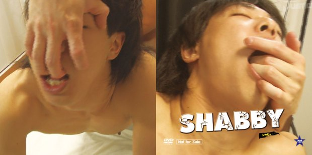 JUSTICE – GUILTY 09(2nd) TABOO MOVIE! SHABBY