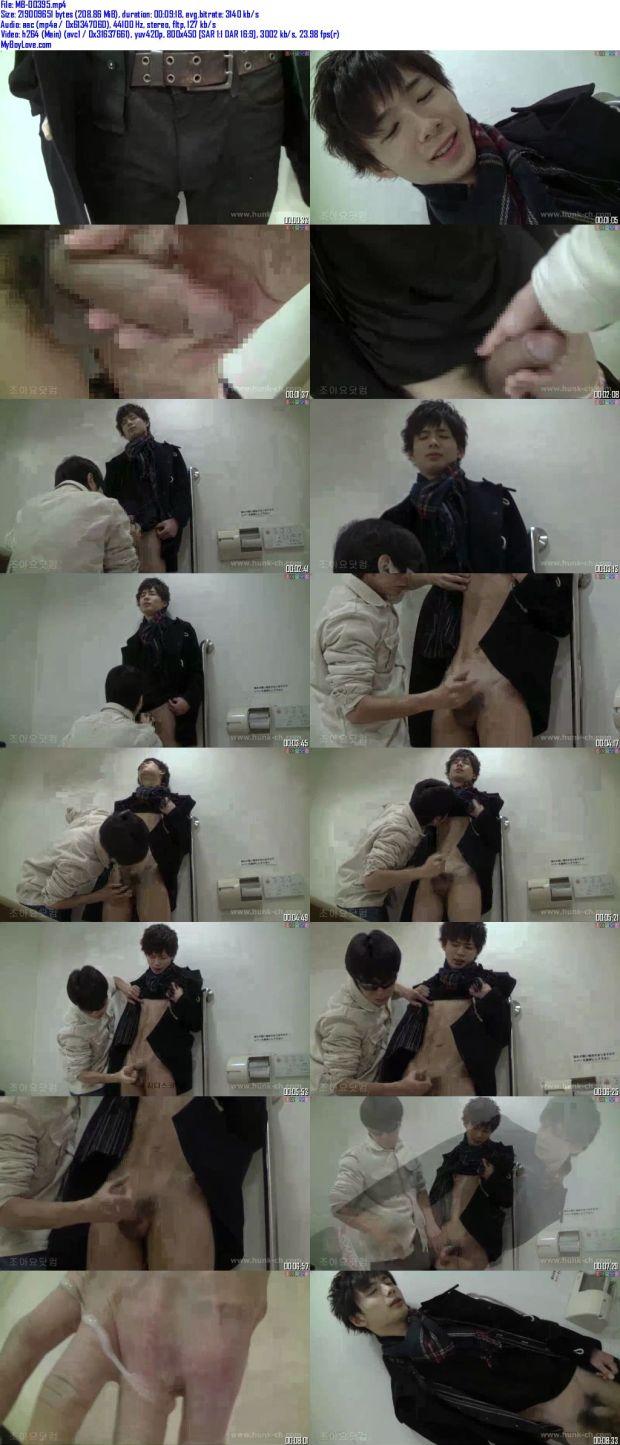 HUNK CHANNEL – MB-00395 – 美形き必見!18才大学生涼しげな顔立ちのキラキラ美BOYがトイレで男に悪戯されてメロメロに!!倒錯の快感射精↑↑