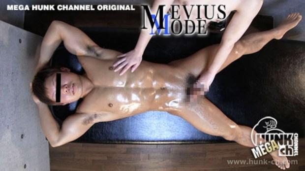 HUNK CHANNEL – MM-0051 – ヒーリング♀エロマッサージでノンケの性感スイッチを強制爆突き!!張り切った筋肉装甲がエロ躍動する!!芳樹(よしき)くん筋肉ムラムラしちゃいます!!!