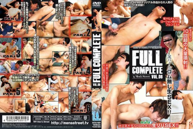 Men's Street – FULL COMPLETE Vol.6