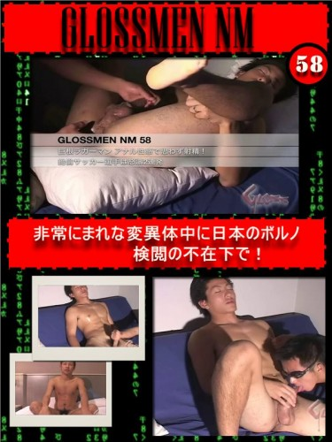 JAPAN PICTURES – GLOSSMEN NM58 [no mask]