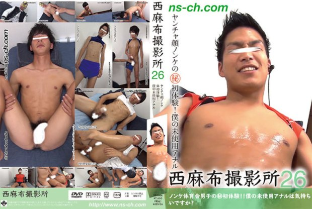 HUNK CHANNEL – Nishiazabu Film Studio Vol.26 – 西麻布撮影所26
