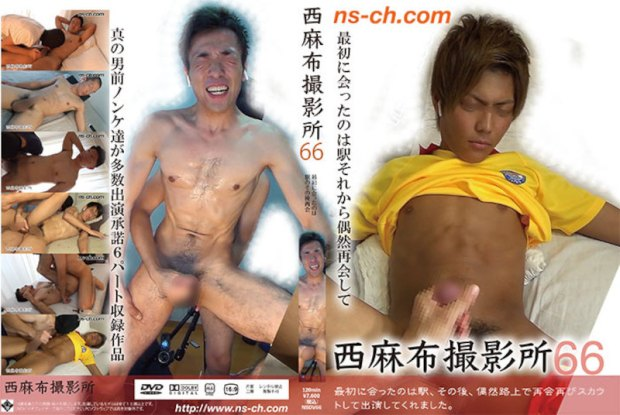 HUNK CHANNEL – Nishiazabu Film Studio Vol.66 – 西麻布撮影所66
