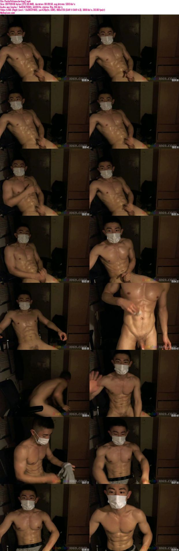 CHINESE - LIVE BROADCAST – 6-PACKS FIT ASIAN JERKING PART.2 筋肉男自画撮りSEX