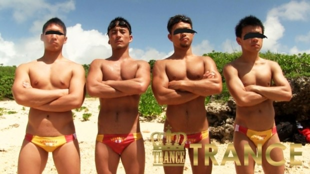 HUNK CHANNEL – TR-NS003 – Naked Summer part3