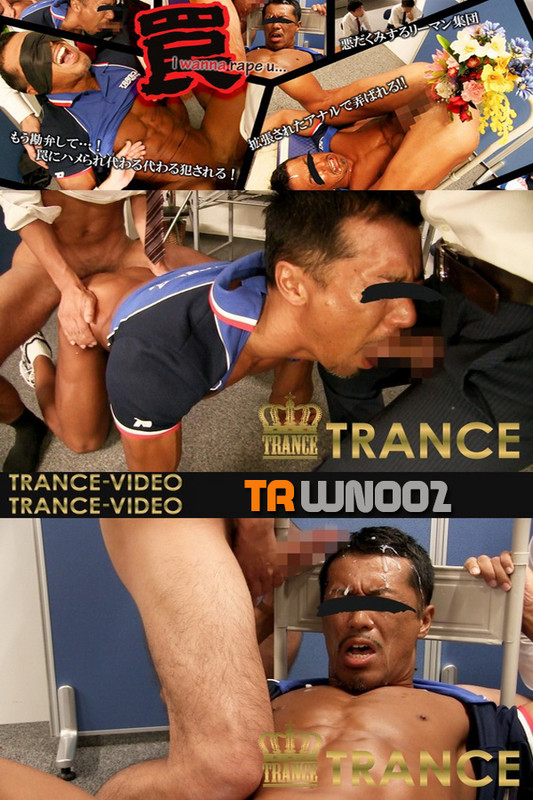 HUNK CHANNEL – TR-WN002 – 罠 part2