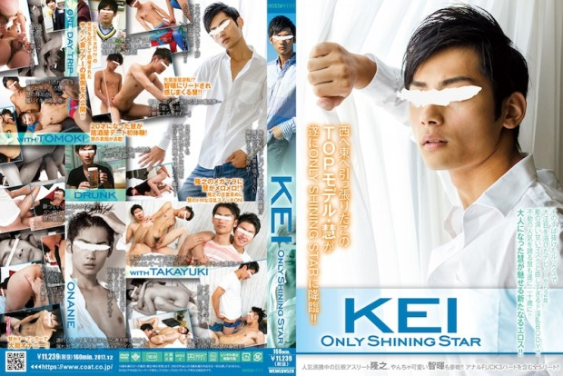 COAT WEST – ONLY SHINING STAR KEI