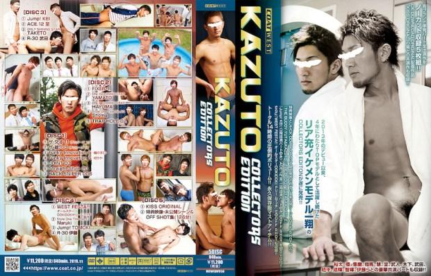 COAT WEST – WEST COLLECTORS EDITION KAZUTO