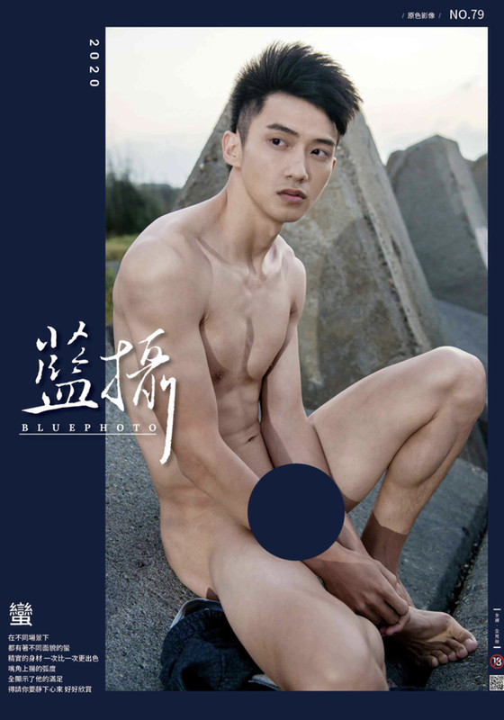 Blue Photo 79 [ Ebook+Video ]