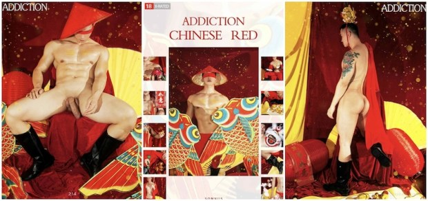 Addiction 06 – Chinese Red
