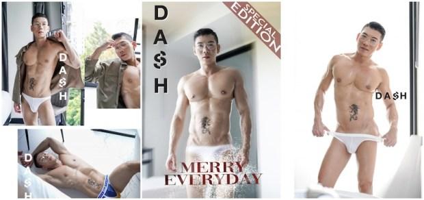 Dash Magazine No.12 – Merry Everyday