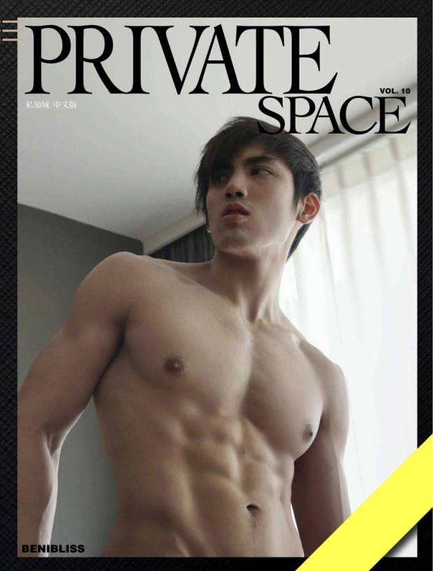 Private Space 10 | Ben