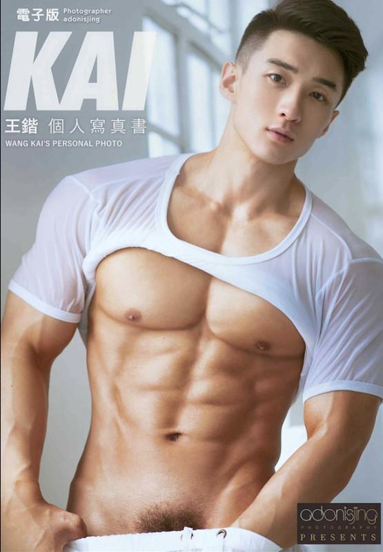 Wang Kai's Personal Photo