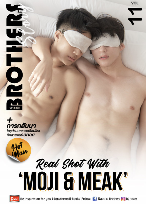 Brothers Story Vol 11 [Ebook+Video]