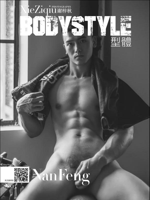 Body Style 15