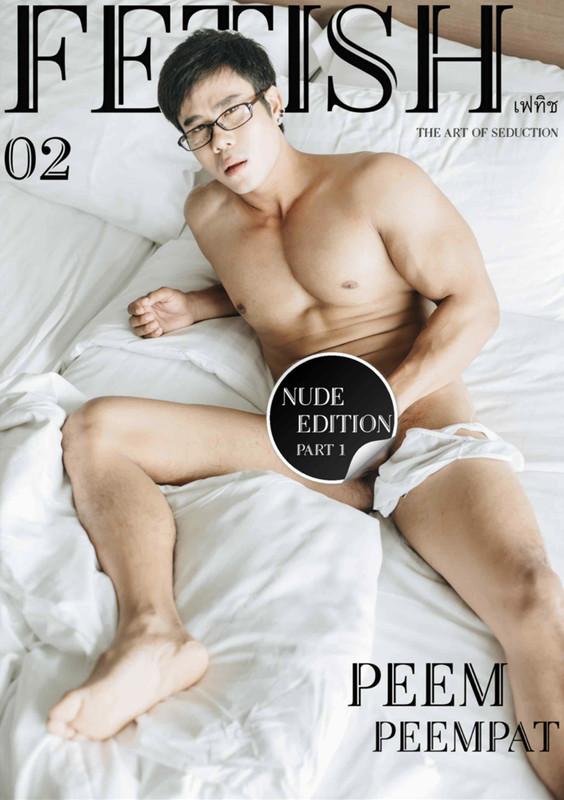 Fetish Vol.02 – Peem [2ebook+video]