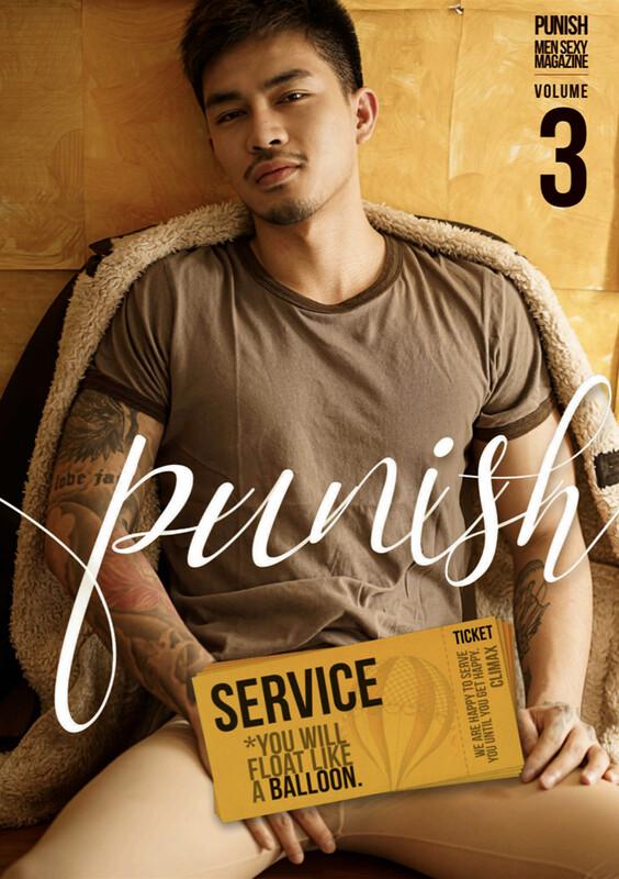 Punish Vol.03 [Ebook+Video]