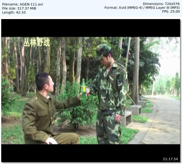 GAY CHINA - Jungle War Games (叢林野戰)