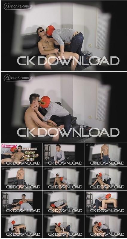 CK-Download – AN-00042 – [面接目撃!ドピュン]【第三十一弾】男臭がエロい!!やんちゃスケボー男子登場!!
