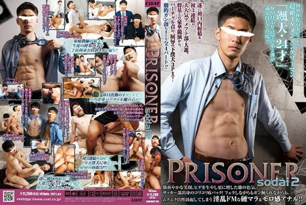 COAT – PRISONER SODAI 2