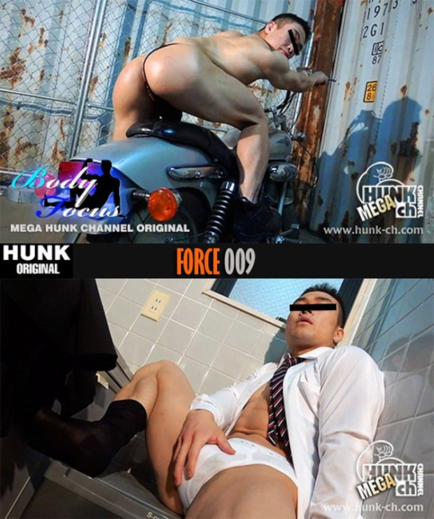 HUNK CHANNEL – FORCE-009 – MODEL No.9 熊谷雅史(くまたにまさし) 173×75×25歳。