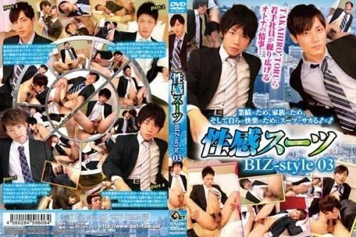 Get film – 性感スーツ BIZ-style_03