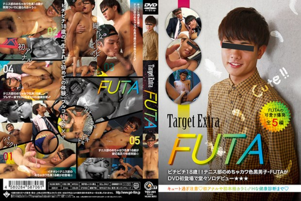 Get film – Target Extra FUTA
