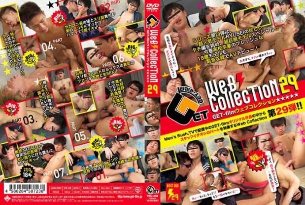 Get Film – GET-film Web Collection 29