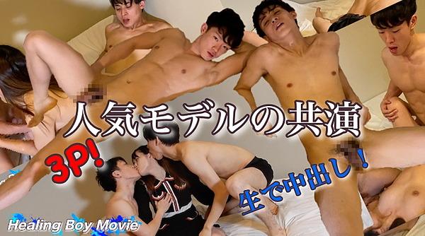 Men's Rush.TV – HBM-256 – 人気モデル共演!友達同士のイケメン2人が3Pで乱れ狂う!生で中出し!