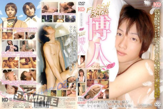 KOC – KO Legend 02 - FLASH BACK – HIROTO (博人)