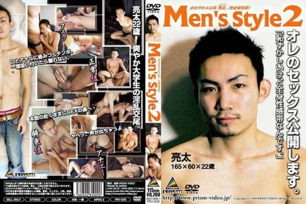 Prism – Men's Style 2