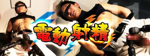 TRANCE VIDEO – TO-DS011 – 電動射精 part11