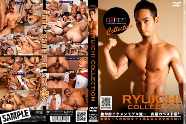 G@MES – RYUICHI COLLECTION