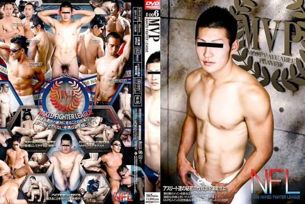 COAT WEST – MVP #006 NFL – NAKED FIGHTER LEAGUE