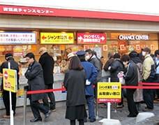 宝くじ 当選者 体験談