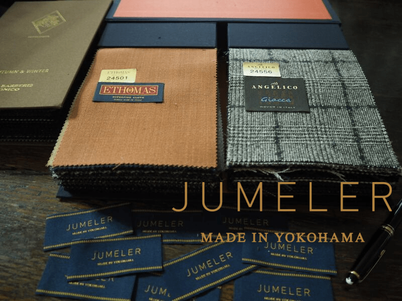 JUMELER_Jacket Collection