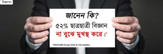edulearn-stat-jump