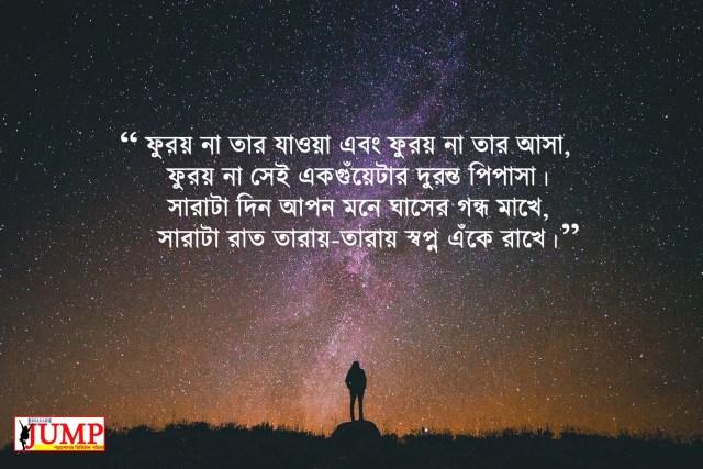 abohoman-poem-4