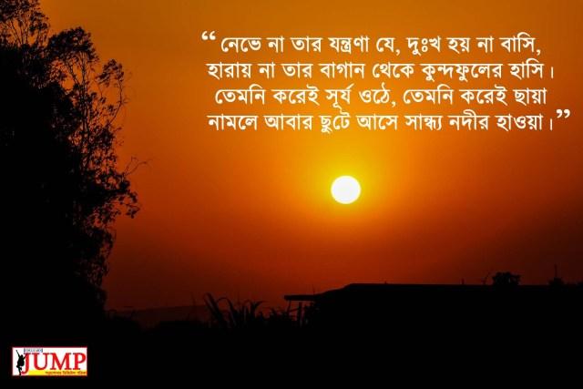abohoman-poem-5