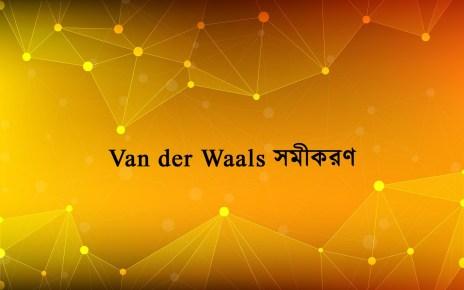 vanderwaals-somikron