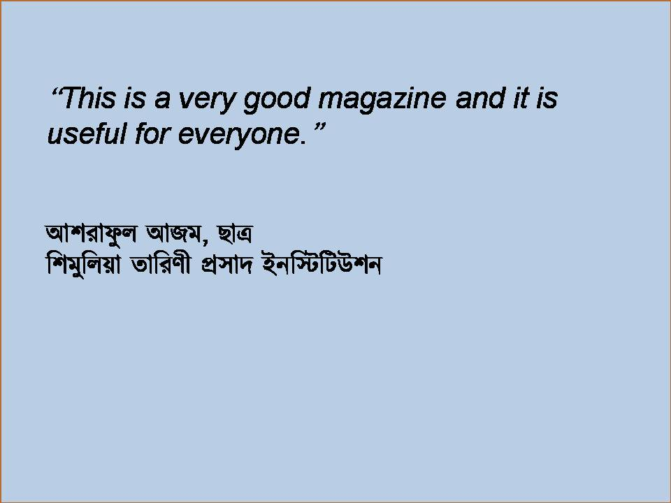 Jump-magazine-in-readers-testimonial-4