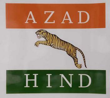 ajad-hind-fouz-flag