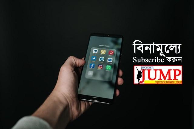 subscribe-jump-magazine-india-main