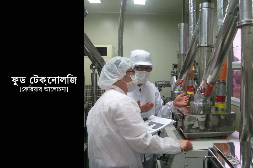 food-technology-career