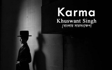 karma-in-begali