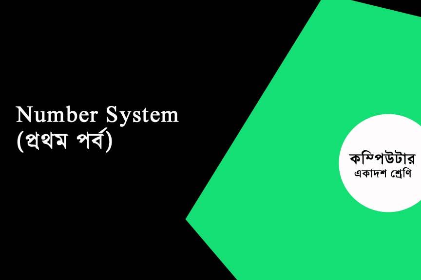 number-system