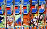 今週のジャンプ掲載順について語ろう【31号】
